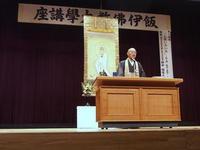 田中悟道師@飯伊仏教大学 2013/04/09